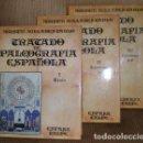 Libros de segunda mano: MILLARES CARLO, AGUSTIN : TRATADO DE PALEOGRAFIA ESPAÑOLA. 3 VOLS. (1 DE TEXTO Y 2 DE LÁMINAS). Lote 90089856
