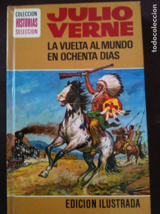 JULIO VERNE-LA VUELTA AL MUNDO EN 80 DIAS-BRUGUERA 1979 (Libros de Segunda Mano - Literatura Infantil y Juvenil - Otros)