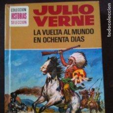 Libros de segunda mano: JULIO VERNE-LA VUELTA AL MUNDO EN 80 DIAS-BRUGUERA 1979. Lote 90545370