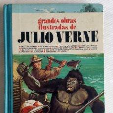 Libros de segunda mano: JULIO VERNE. GRANDES OBRAS ILUSTRADAS. 1979-1º EDICION. Lote 90561355