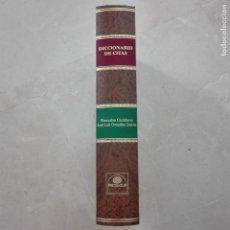 Libros de segunda mano: DICCIONARIO DE CITAS. Lote 90686965