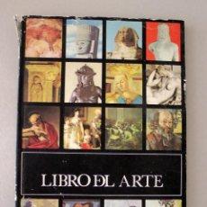 Libros de segunda mano: EL LIBRO DEL ARTE JAIMES LIBROS - ALBALUCIA ANGEL. Lote 90719045