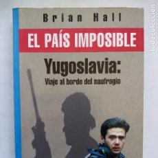 Libros de segunda mano: EL PAÍS IMPOSIBLE. YUGOSLAVIA VIAJE AL BORDE DEL NAUFRAGIO. BRIAN HALL. FLOR DEL VIENTO. ESPAÑA 1995. Lote 91644630