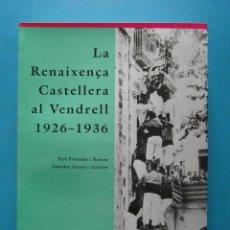Libros de segunda mano: LA RENAIXENÇA CASTELLERA AL VENDRELL 1926-1936. PERE FERRANDO I ROMEU I SALVADOR ARROYO I JULIVERT. Lote 91926690