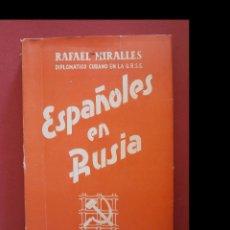 Libros de segunda mano: ESPAÑOLES EN RUSIA. RAFAEL MIRALLES. Lote 94059200