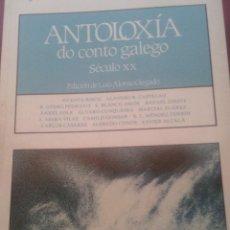 Libros de segunda mano: ANTOLOXIA DO CONTO GALEGO. Lote 94211155