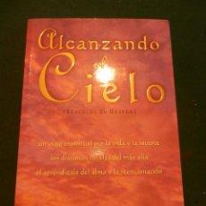 Livres d'occasion: ALCANZANDO EL CIELO (VIAJE ESPIRITUAL POR LA VIDA Y LA MUERTE...MÁS ALLÁ) POR EL MÉDIUM J.V. PRAAGH. Lote 94364766