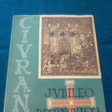 Libros de segunda mano: CIURANA .- JUBILEO RECONQUISTA 1953 . Lote 94390874