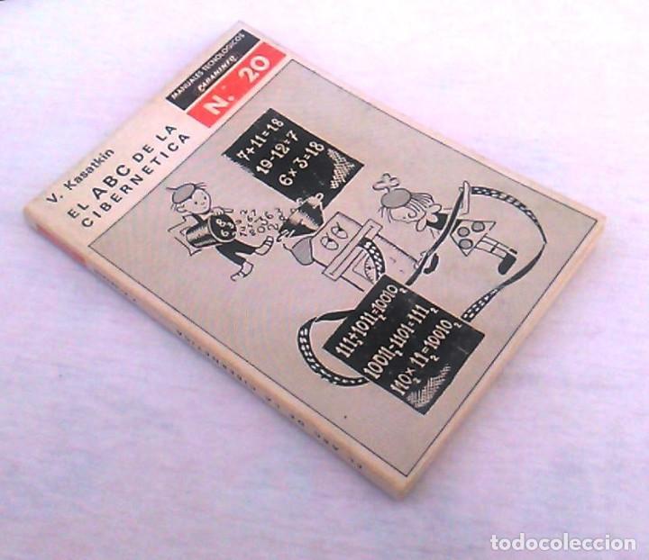 Libros de segunda mano: El ABC de la cibernética. V. Kasatkin. Editorial Paraninfo, Manuales tecnológicos. ISBN 8428304211. - Foto 6 - 94515022