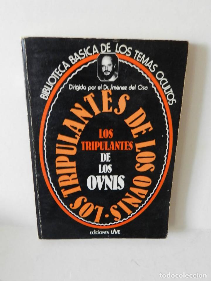 Libros de segunda mano: LOTE nº 9 VARIADO 28 LIBROS CHAMANISMO MAGIA BRUJERIA OBSERVAR IMÁGENES INTERESANTES ALGUNO RARO - Foto 12 - 94920979