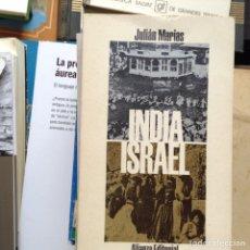 Libros de segunda mano: INDIA. ISRAEL. JULIÁN MARÍAS. Lote 95045812