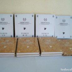 Libros de segunda mano: HISPANIA. SU PATRIMONIO ARTÍSTICO. HD Y 3D. . A ESTRENAR EN CAJAS Y PRECINTO ORIGINAL.. Lote 95135523
