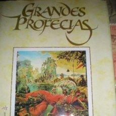 Libros de segunda mano: GRANDES PROFECÍAS, VV. AA. PROFECÍAS DE NOSTRADAMUS, SIMBOLOGÍAS... OBRA GRÁFICA EN COLOR. Lote 95147775