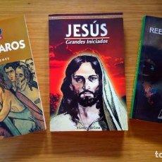 Libros de segunda mano: LOTE LIBROS: LOS CÁTAROS, JESÚS NAZARET, LA REENCARNACIÓN. Lote 96016531
