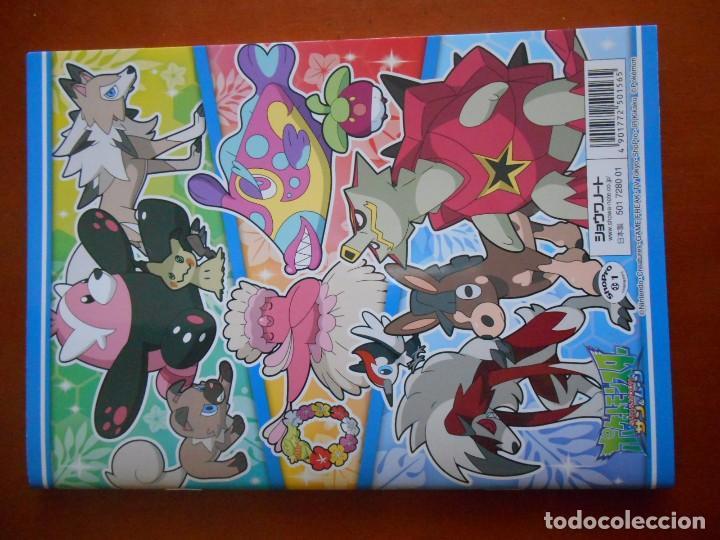 j-05- libro cuaderno para colorear pokemon. imp - Comprar en ...