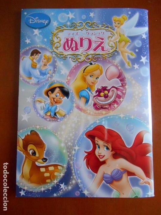 j-07- libro cuaderno para colorear disney clási - Comprar en ...