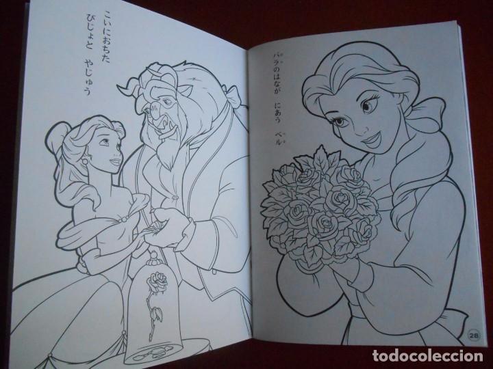 Libros de segunda mano: J-07- LIBRO CUADERNO PARA COLOREAR. COLORING BOOK DISNEY CLÁSICOS. IMPORTADO DE JAPON. - Foto 4 - 96103699
