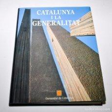 Libros de segunda mano: CATALUNYA I GENERALITAT - COL·LECCIÓ SOM I SEREM . Lote 96119859