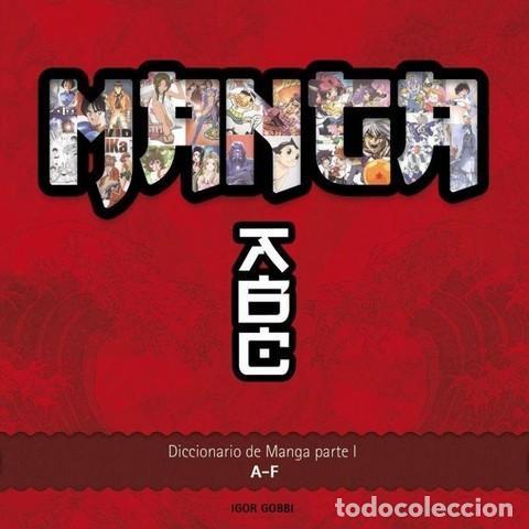 DICCIONARIO DE MANGA. TOMO 1 (MANGA BOOKS) (Libros de Segunda Mano - Literatura Infantil y Juvenil - Otros)