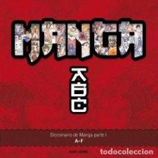 Libros de segunda mano: DICCIONARIO DE MANGA. TOMO 1 (MANGA BOOKS). Lote 96162947