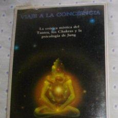 Libros de segunda mano: VIAJE A LA CONCIENCIA, DE CHARLES BREAUX, ISBN 84-7892-OO1 - 3 , PRECINTADO ORIGINAL. Lote 96314771