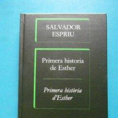 Libros de segunda mano: PRIMERA HISTORIA DE ESTHER. SALVADOR ESPRIU. BILINGÜE CATALA-CASTELLANO. 1ª EDICIO 1986. Lote 96462839