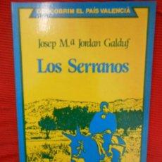 Libros de segunda mano: LOS SERRANOS-JOSEP M JORDAN GALDUF. Lote 153540216
