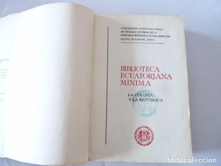 Libros de segunda mano: VISION TEORICA DEL ECUADOR POR G. CEVALLOS GARCIA ECUADOR 1960 - Foto 3 - 96694203