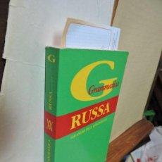 Libros de segunda mano: GRAMMATICA RUSSA. GALLANA, PALMA. DUSI, PIA. ED. AVALLARDI. ITALY 1999. Lote 97262827