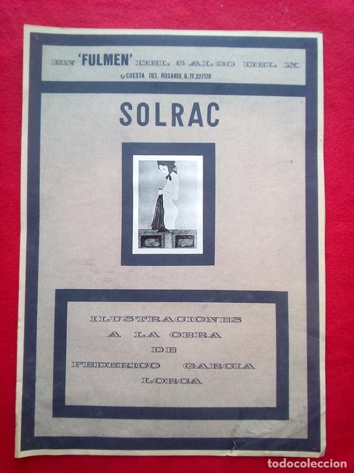 Libros de segunda mano: TUBAL GARCIA LORCA CARTEL EXPOSICION ARTISTA SEVILLANO SOLRAC LIBRERIA FULMEN 1971 44X31 FEMINISMO - Foto 2 - 97766195