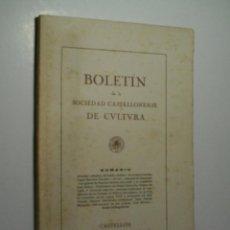 BOLETIN DE LA SOCIEDAD CASTELLONENSE DE CULTURA. TOMO XXI - SEPTIEMBRE-OCTUBRE 1945 - CUADERNO V