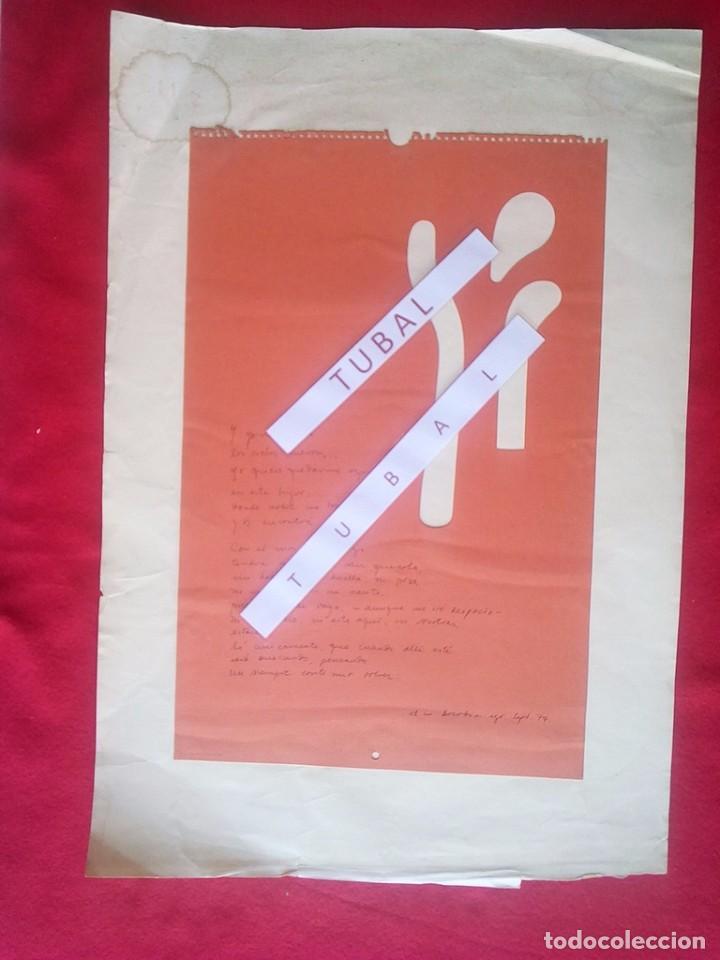 CARTEL SEIX BARRAL POESIA 1973 62X42 CM (Libros de Segunda Mano - Bellas artes, ocio y coleccionismo - Otros)