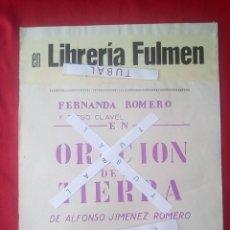 Libros de segunda mano: TUBAL FLAMENCO CARTEL ALFONSO JIMENEZ ROMERO LIBRERIA FULMEN SEVILLA 1972 58X44 CMS FEMINISMO. Lote 97842074