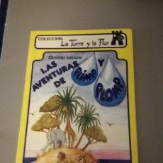 Libros de segunda mano: LIBRO LAS AVENTURAS DE PLIMP Y PLOMP LA TORRE Y LA FLOR 55 EVEREST DIMITER INKIOW 1986. Lote 97873487