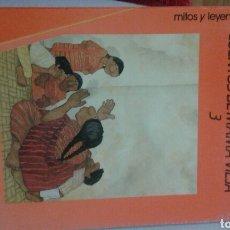 Libros de segunda mano: RAFAEL JIMÉNEZ SÁNCHEZ CUENTOS DE MAMA VIEJA 3. Lote 97969123
