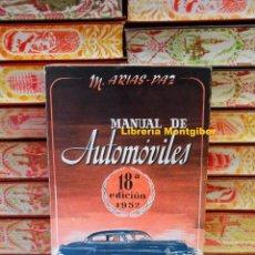 Libros de segunda mano: MANUAL DE AUTOMOVILES . AUTOR : ARIAS-PAZ, MANUEL . Lote 97983487