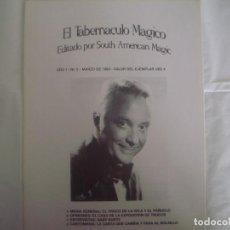 Libros de segunda mano: LIBRERIA GHOTICA. EL TABERNACULO MAGICO. RARO AÑO 1. Nº2. 1993. FOLIO. ILUSTRADO. MAGIA. Lote 98001691