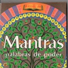Libros de segunda mano: KAILASH VAJPEYI : MANTRAS, PALABRAS DE PODER (MÉXICO, 1986) ILUSTRADO. Lote 181441907