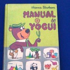 Libros de segunda mano: MANUAL DE YOGUI, HANNA-BARBERA. EDICIONES MONTENA, S.A. 1978. LIBRO GUÍA JUVENIL AÑOS 70 DEL OSO.. Lote 98146887