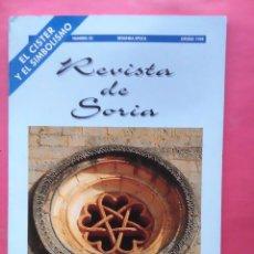 Libros de segunda mano: REVISTA DE SORIA Nº 22 OTOÑO 1998 EL CISTER Y EL SIMBOLISMO. Lote 98330015
