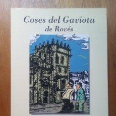 Libros de segunda mano: COSES DEL GAVIOTU DE ROVES, GONZALO MARTINEZ JUNQUERA, 1998, VIVENCIAS DE GIJON 1952 1962. Lote 98405863