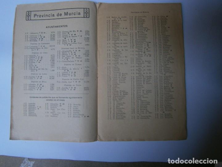 Libros de segunda mano: LIBROS ARTE MURCIA MAPAS - MURCIA PROVINCIAS DE ESPAÑA MAPA INDICE TOPONIMICO TELEFONOS Y TELEGRAFOS - Foto 3 - 98440611
