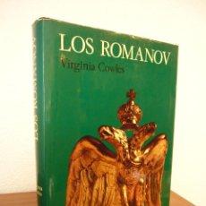 Libros de segunda mano: VIRGINIA COWLES: LOS ROMANOV (NOGUER, 1975) MUY BUEN ESTADO. Lote 98707207