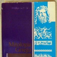 Libros de segunda mano - MITOLOGÍA GRIEGA - SOPHIA KOKKINOU - ED. INTERCARTA 1989 - VER INDICE - 99457927