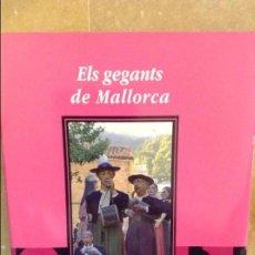 Libros de segunda mano: ELS GEGANTS DE MALLORCA (PAU TOMAS I RAMIS) EL GALL EDITOR. Lote 99788303