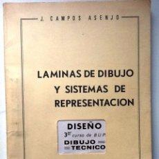Libros de segunda mano: LAMINAS DE DIBUJO Y SISTEMAS DE REPRESENTACIÓN. 1975 3ER CURSO DE BUP. Lote 100494647