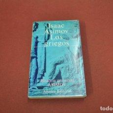 Libros de segunda mano: LOS GRIEGOS - ISAAC ASIMOV - ALIANZA EDITORIAL - HU2. Lote 100997027