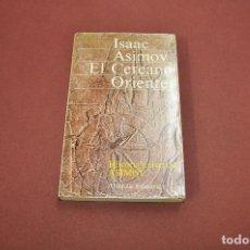 Libros de segunda mano: EL CERCANO ORIENTE - ISAAC ASIMOV - ALIANZA EDITORIAL - HU2. Lote 100997067