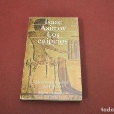 Libros de segunda mano: LOS EGIPCIOS - ISAAC ASIMOV - ALIANZA EDITORIAL - HU2. Lote 100997115