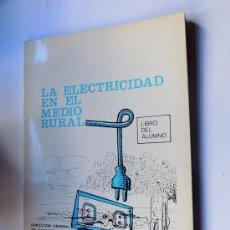 Libros de segunda mano: LA ELECTRICIDAD EN EL MEDIO RURAL / LIBRO DEL ALUMNO / MINISTERIO AGRICULTURA 1977 / SIN USAR. Lote 101294035
